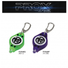 PROX MICRO UV TORCH